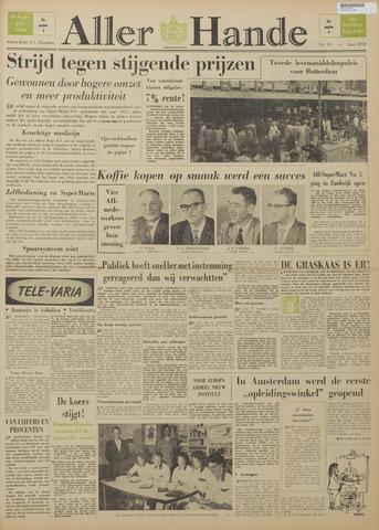 Allerhande 1958-06-01
