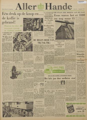 Allerhande 1957-08-01