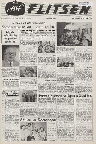 Personeelsbladen 1958-05-01