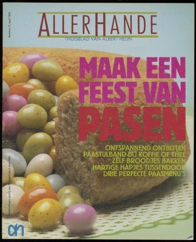 Allerhande 1985-04-01