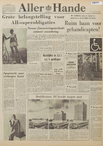 Allerhande 1971-02-01