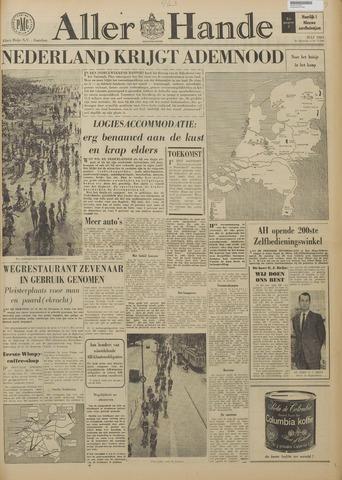 Allerhande 1963-07-01