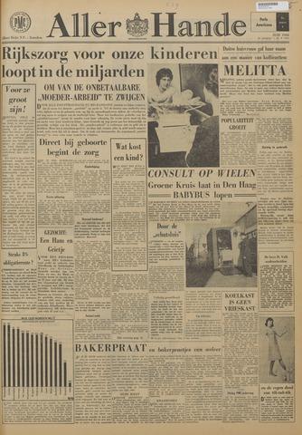 Allerhande 1964-06-01