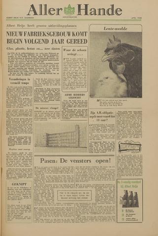 Allerhande 1955-04-01