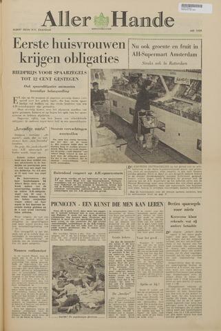 Allerhande 1955-05-01