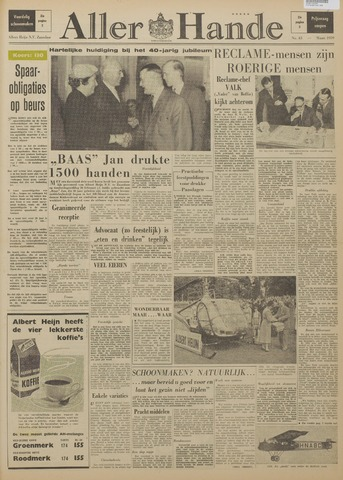 Allerhande 1959-03-01