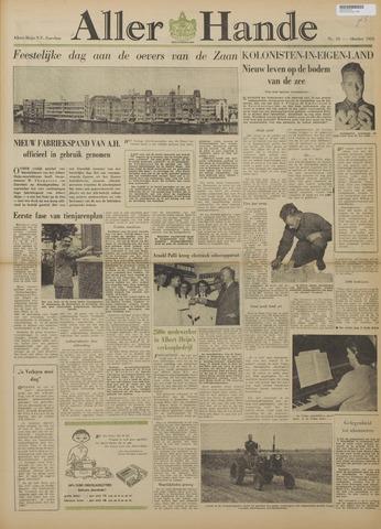 Allerhande 1956-10-01