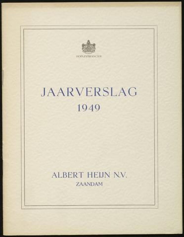 Jaarverslagen 1949-01-01