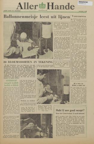 Allerhande 1955-01-01