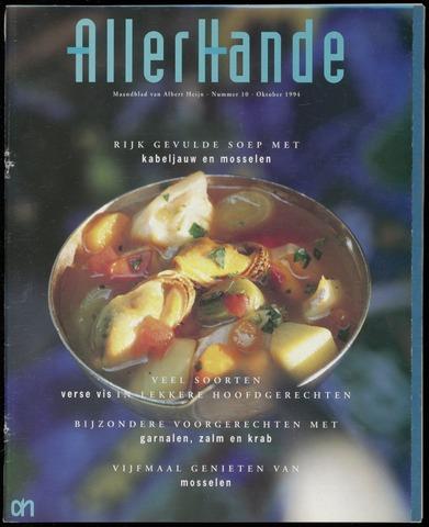 Allerhande 1994-10-01