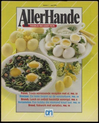Allerhande 1984-04-01
