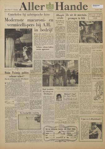 Allerhande 1955-10-01