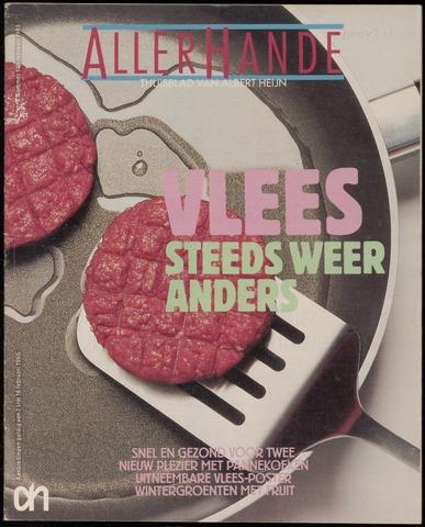 Allerhande 1985-02-01