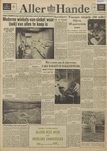 Allerhande 1959-01-01