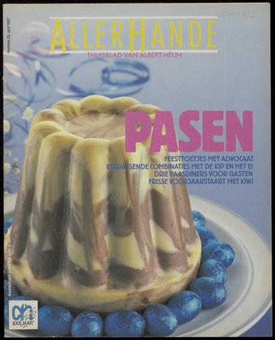 Allerhande 1987-04-01