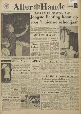 Allerhande 1963-08-01