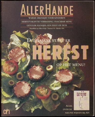 Allerhande 1991-10-01