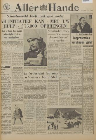 Allerhande 1968-01-01