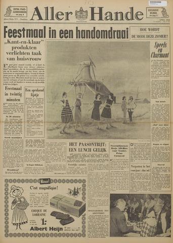 Allerhande 1962-04-01