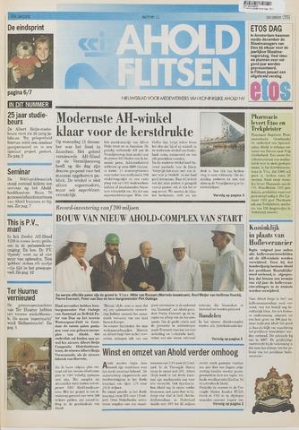 Personeelsbladen 1991-12-01