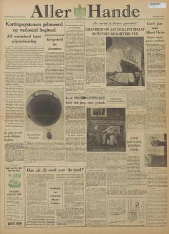 Allerhande 1956-02-01