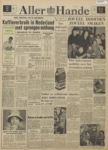Allerhande 1959-04-01