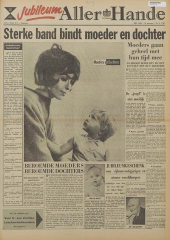 Allerhande 1962-05-01