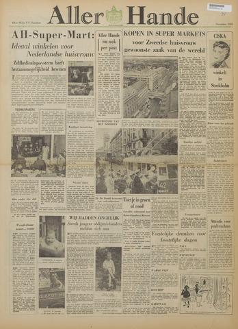 Allerhande 1955-11-01
