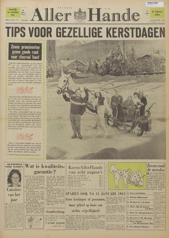 Allerhande 1961-12-01
