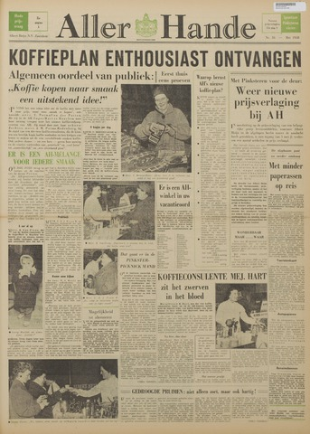 Allerhande 1958-05-01