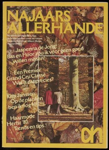 Allerhande 1980-09-01