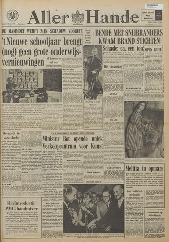 Allerhande 1964-08-01