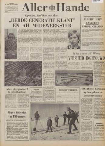 Allerhande 1971-11-01