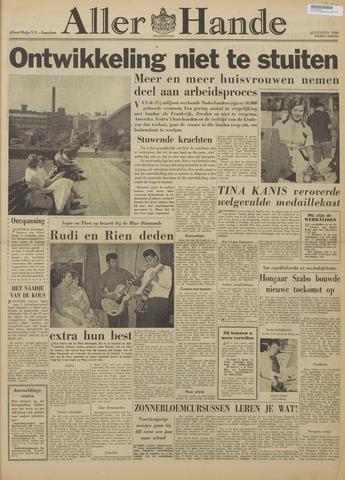Allerhande 1960-08-01