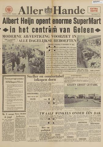 Allerhande 1962-12-01