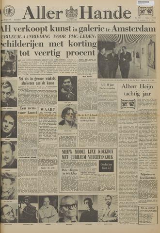 Allerhande 1967-05-01
