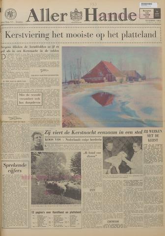 Allerhande 1963-12-01