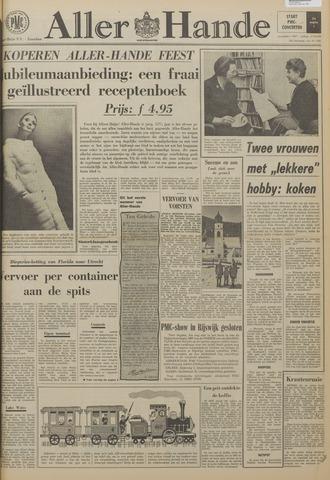 Allerhande 1967-11-01