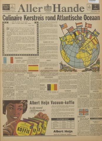 Allerhande 1960-12-01