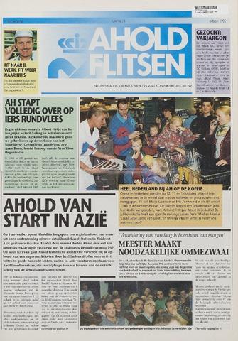 Personeelsbladen 1995-10-01