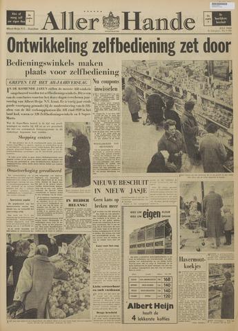 Allerhande 1960-07-01