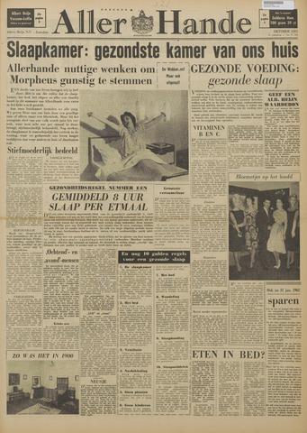 Allerhande 1961-10-01