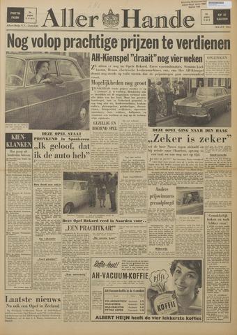 Allerhande 1961-03-01