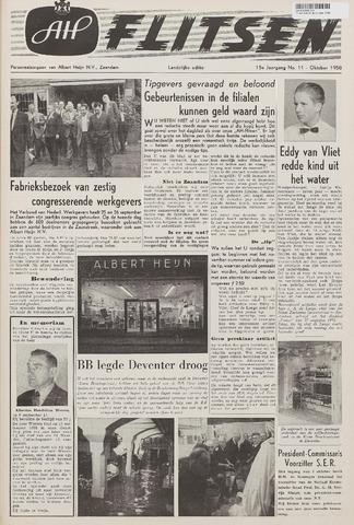 Personeelsbladen 1958-10-01