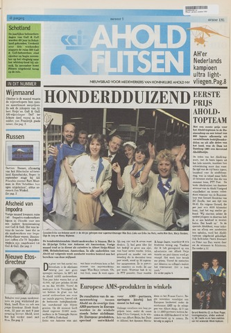 Personeelsbladen 1991-10-01