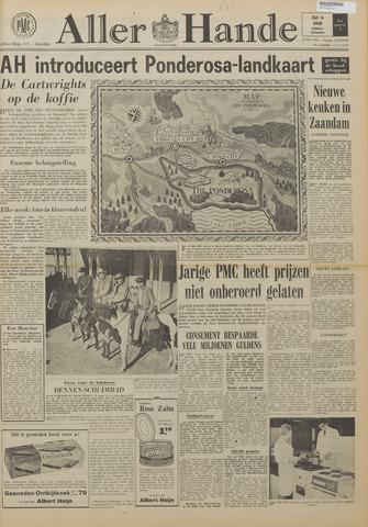 Allerhande 1965-06-01