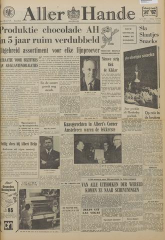 Allerhande 1967-04-01