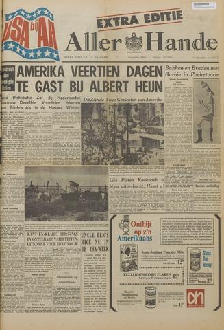 Allerhande 1966-09-08