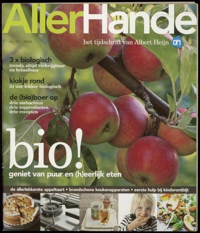 Allerhande 2008-09-01