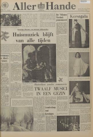Allerhande 1969-12-01